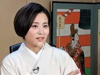 「『いだてん』とともに走り切った年」勘九郎の妻・前田愛が振り返る2019年