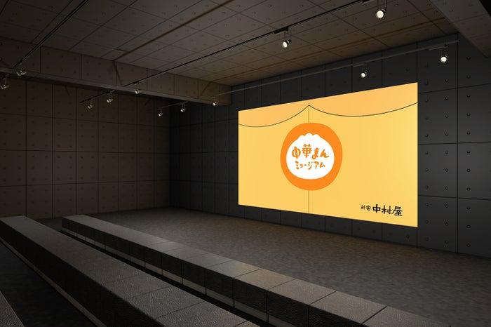シアター(パース)/画像提供:中村屋