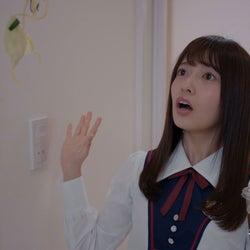 斉藤優里/マネキンチャレンジ動画より(提供写真)
