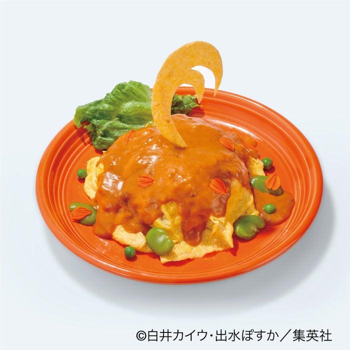 エマのオムライス/1,380円(C)白井カイウ・出水ぽすか/集英社