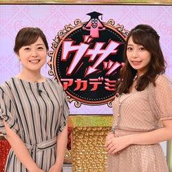宇垣美里、日テレ水卜麻美アナと初共演「絶対辞めてよかった」
