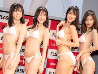 益田アンナ、美くびれ武器にミスFLASHグランプリ獲得 「今後も全力で」