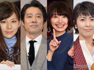 「逃げ恥」恋ダンスの影響?「カルテット」「左江内氏」「あすこん」…1月期ドラマも気になるオープニング&エンディングが多数