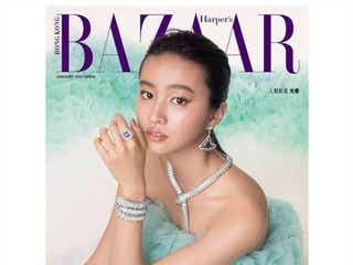 Koki,、ドレス姿で香港雑誌「ハーパーズ バザー」表紙に登場「素敵」「ドレス似合いすぎ」と反響
