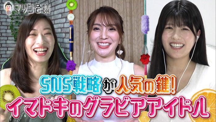 倉持由香、森咲智美、ちとせよしの(C)日本テレビ