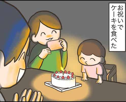 【漫画】アラサー主婦のあるある日記「娘の食べたいケーキ」