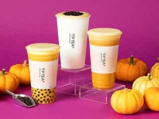TP TEA「タピオカパンプキンラテ」芳醇ミルクティーにかぼちゃフォームをトッピング