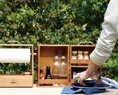 キャンプでも自分だけのキッチンを作れる!スパイスやカトラリーをまとめられるツールで、料理が捗る