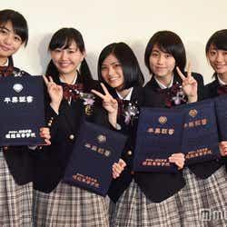 モデルプレス - X21メンバー、堀越高校での思い出は?卒業式では号泣「染みる言葉ばかり」
