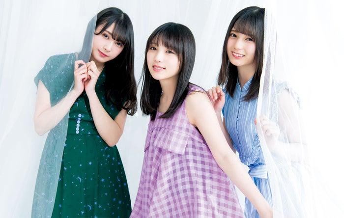 (左から)渡辺梨加、与田祐希、小坂菜緒(C)Takeo Dec. YOROKOBI/集英社