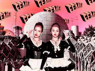 世界が恋したマネキン・デュオ「FEMM」のメジャーデビュー曲のミュージック・ビデオ解禁!