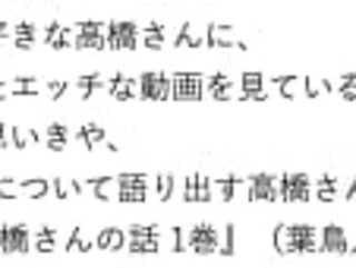 4コマ漫画『バイトA高橋さんの話』 嬉しいことは二度言わせる