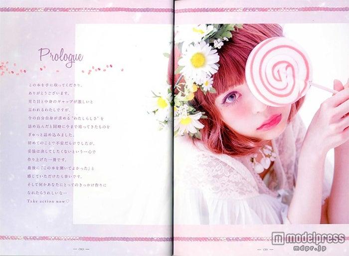 斎藤みらいの初パーソナルブック「mirai」より/画像提供:宝島社