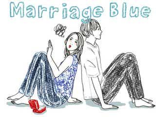 彼と結婚して大丈夫? マリッジブルーとの向き合い方