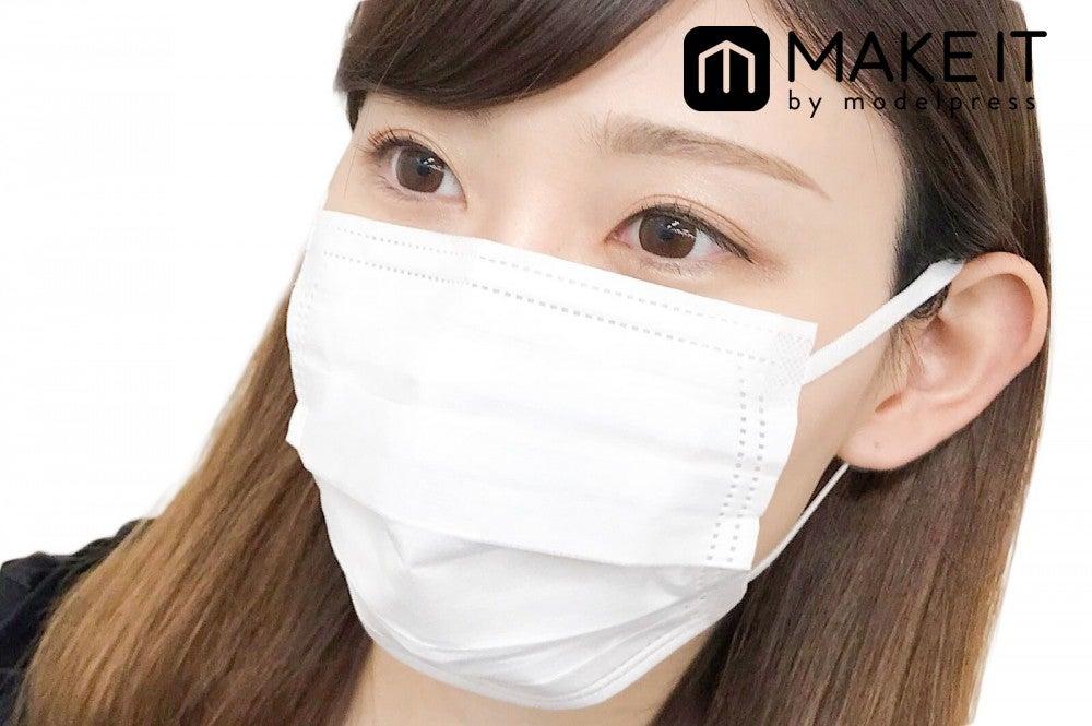 やわらか マスク セブン