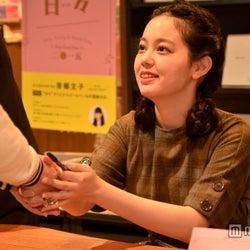 ファンと握手を交わす青柳文子