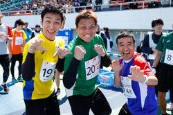 草なぎ剛、サバンナ八木真澄、猫ひろし/提供:日本財団パラリンピックサポートセンター