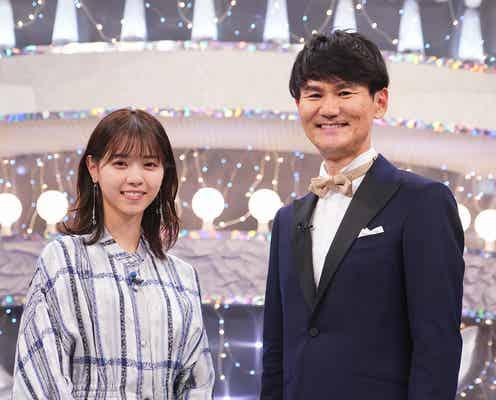 西野七瀬&南原清隆MC「歌唱王」放送決定