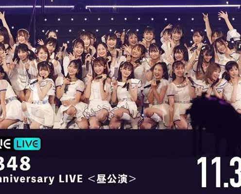 新生NMB48、聖地・大阪城ホールで開催の結成11周年記念ライブ、生配信決定