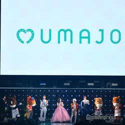 女性も楽しめる!「UMAJO」公式サイト