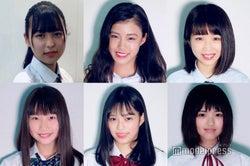 「JCミスコン2018」中国・四国エリア候補者公開 投票スタート<日本一かわいい女子中学生>