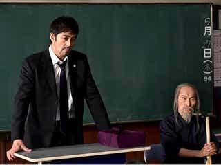 """前作で特進クラスの生徒たちを東大へ導いた""""東大数学の鬼""""が登場<ドラゴン桜>"""