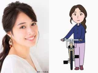 「ちびまる子ちゃん」広瀬アリス、三浦翔平、吉岡里帆がゲスト声優!