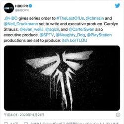 人気ゲーム「ラスト・オブ・アス」ドラマシリーズ化が正式決定