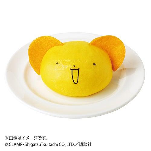 ケロちゃんまん626円(提供画像)