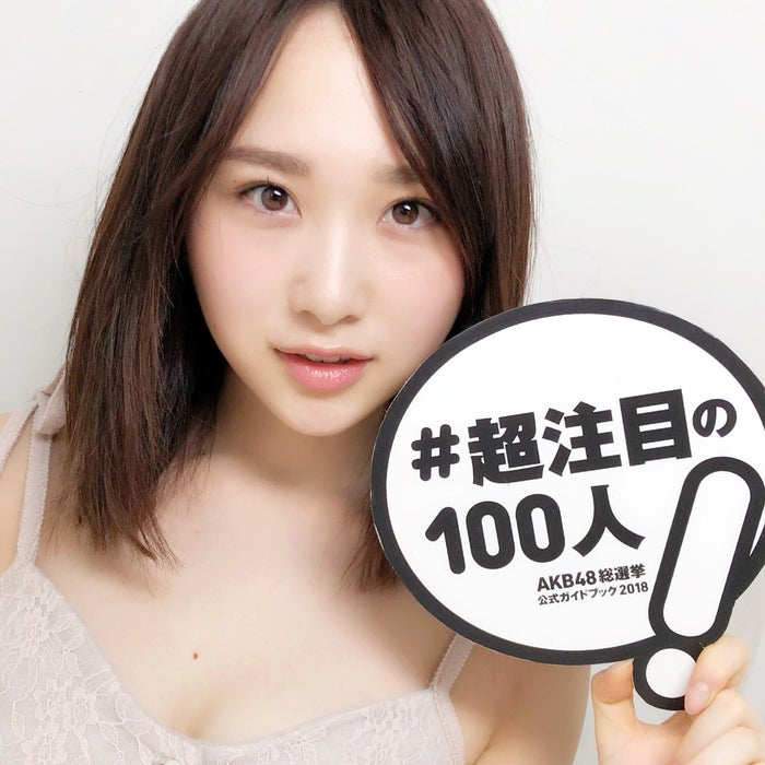 AKB48高橋朱里『AKB48総選挙公式ガイドブック2018』(5月16日発売/講談社)公式ツイッターより