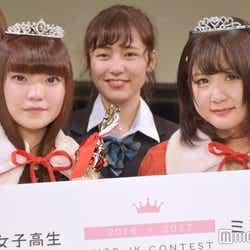日本一のかわいい女子高生を決めるミスコン<関東地方予選/グランプリ:にーに(左)&準グランプリ: あやまるさん(右)>(C)モデルプレス