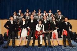 miwa、遠藤憲一×菅田将暉W主演ドラマ出演&主題歌に コメント到着