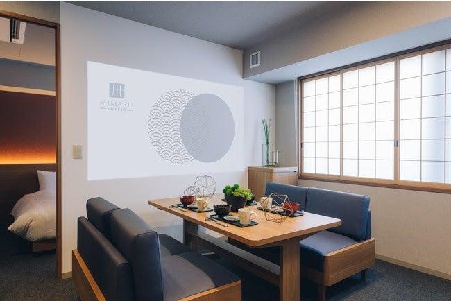 MIMARU SUITES 京都四条/画像提供:大和ハウス工業