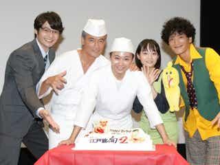 須賀健太、25歳の誕生日でアラサー自覚?「もっと渋くやっていけたら」