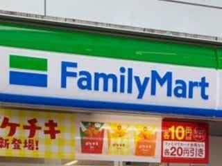 """ファミリーマートが""""1円""""の問題でお詫び 「誠実さを感じる…」"""