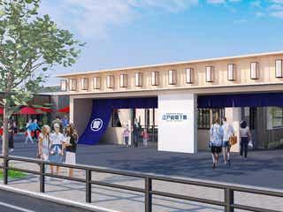 「江戸前場下町」豊洲市場近くに新グルメ街2020年誕生