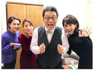 加藤綾子、ショートボブにすっきりイメチェン「短いのも似合う」と反響