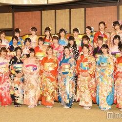 """松井珠理奈、兒玉遥ら""""花咲か世代""""AKB48グループ32人が成人 晴れ着姿を披露<全メンバー抱負コメント/写真特集>"""