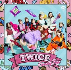 TWICE「Candy Pop」(2018年2月7日発売)ONCE JAPAN限定盤 (画像提供:ワーナーミュージック・ジャパン)