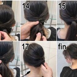 100均スティック1つでできる!簡単&仕上がりキレイ、夏にピッタリなまとめ髪アレンジ