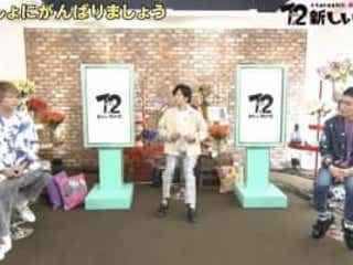 稲垣、草彅、香取が志村けんさんを追悼「コントとお笑いの教科書でした」