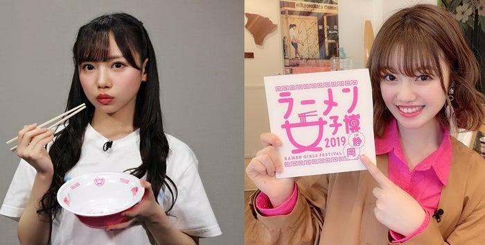 齊藤京子、萩田帆風/画像提供:エイベックス・エンタテインメント株式会社