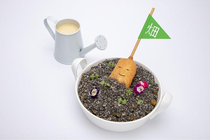 はじめしゃチーズ土ッグ/画像提供:パルコ