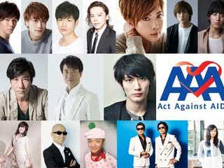 三浦春馬、武道館で再び歌声披露 藤原さくらも「AAA」出演が決定