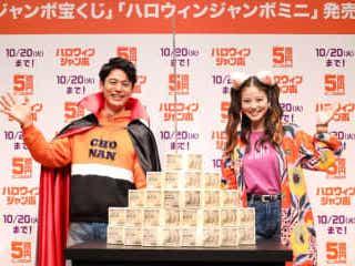 「10代に見える」と言われ悩む今田美桜に、妻夫木聡が「僕も…」と意外なアドバイス