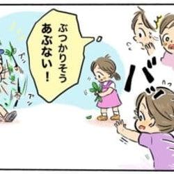 発達障害がある長女が次女を守る姿に、胸が熱くなり涙【ママの体験談】