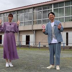 チョコプラ長田庄平『キングダム』王騎将軍に!?『有吉の壁』2時間スペシャル