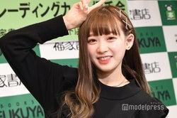 """金子理江、水着8種類で""""わがままボディ""""披露「セクシーもある、可愛いもある」"""