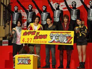 石垣佑磨、白石隼也、星流涼らが集結!「日本よ、これが日本のヒーローだ!」『スーパーヒーロー大戦Z』完成披露試写会