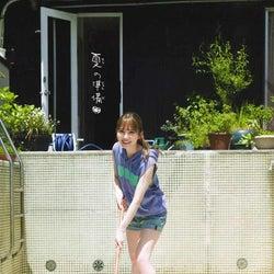加藤史帆(画像提供:秋田書店)
